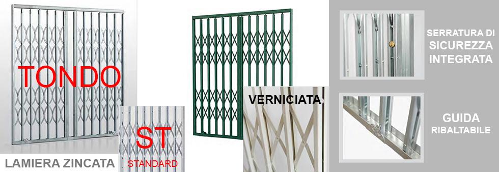 Listino prezzi cancelletti estensibili linea eco - Serrande per finestre prezzi ...